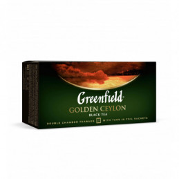 Juod.arb.GREENFIELD Golden...
