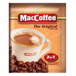 Tirp.kavos gėr.  Maccoffee...